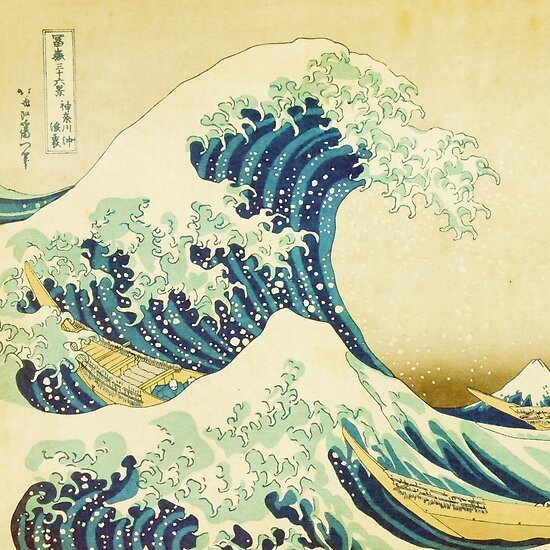 Detail from The Great Wave off Kanagawa von HumanlineImages