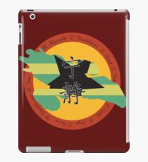 Firefly...Lest We Forget (Firefly/Serenity) iPad Case/Skin