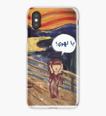 The Scream- Arabic Version iPhone Case