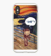 The Scream- Arabic Version iPhone Case