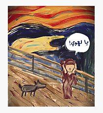 The Scream- Arabic Version Photographic Print