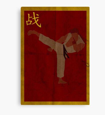FIGHT: Ryu Canvas Print