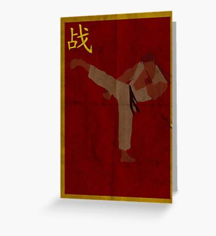 FIGHT: Ryu Greeting Card
