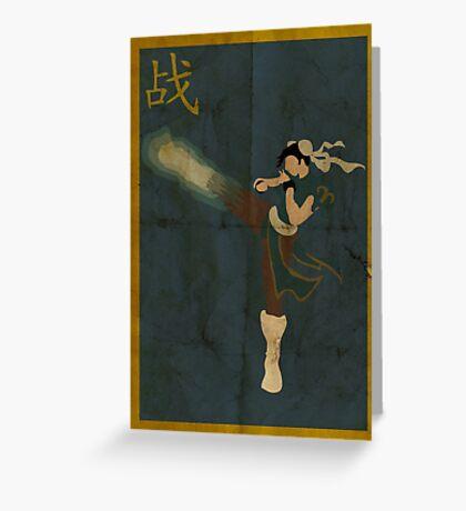 FIGHT: Chun Li Greeting Card