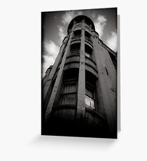 Sir Charles Building Greeting Card