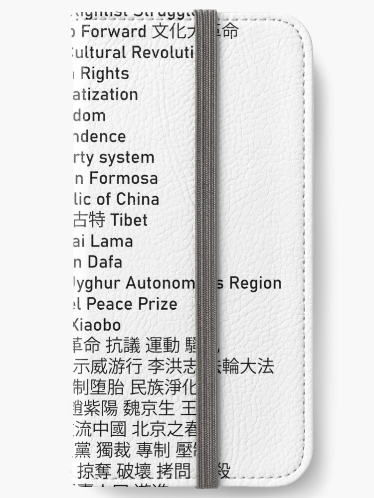 Tiananmen Square Copypasta Iphone Wallet By Millstrades Redbubble See more ideas about square, tiananmen square protests of 1989, beijing. tiananmen square copypasta iphone wallet by millstrades redbubble