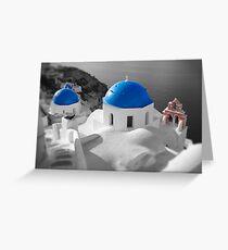 'Blue Domes' - Greek Orthodox Churches of the Greek Cyclades Islands - 3 Greeting Card