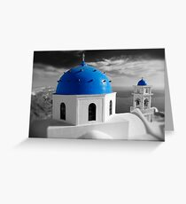 'Blue Domes' - Greek Orthodox Churches of the Greek Cyclades Islands - 7 Greeting Card
