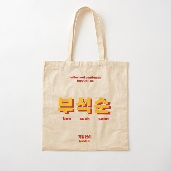 SEVENTEEN BOOSEOKSOON JUST DO IT TOTE BAG / ECO BAG Cotton Tote Bag