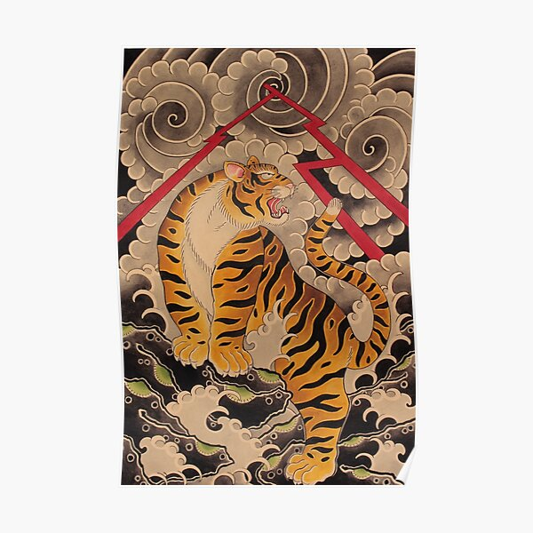 Traditional Japanese Irezumi Tiger Poster