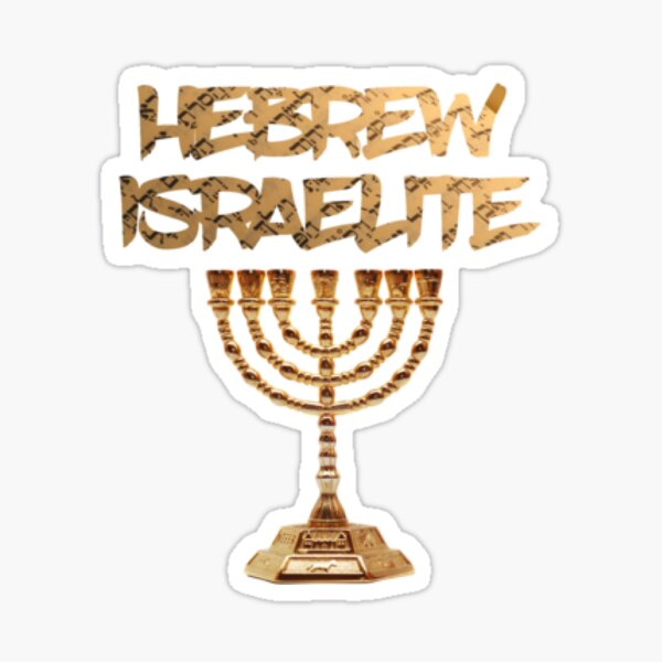 Hebrew Israelites Menorah 7 Candle Sticks Deuteronomy 28 Judah Yah Real Black Hebrews Bible Truth True Word Negro Torah Scriptures Sticker
