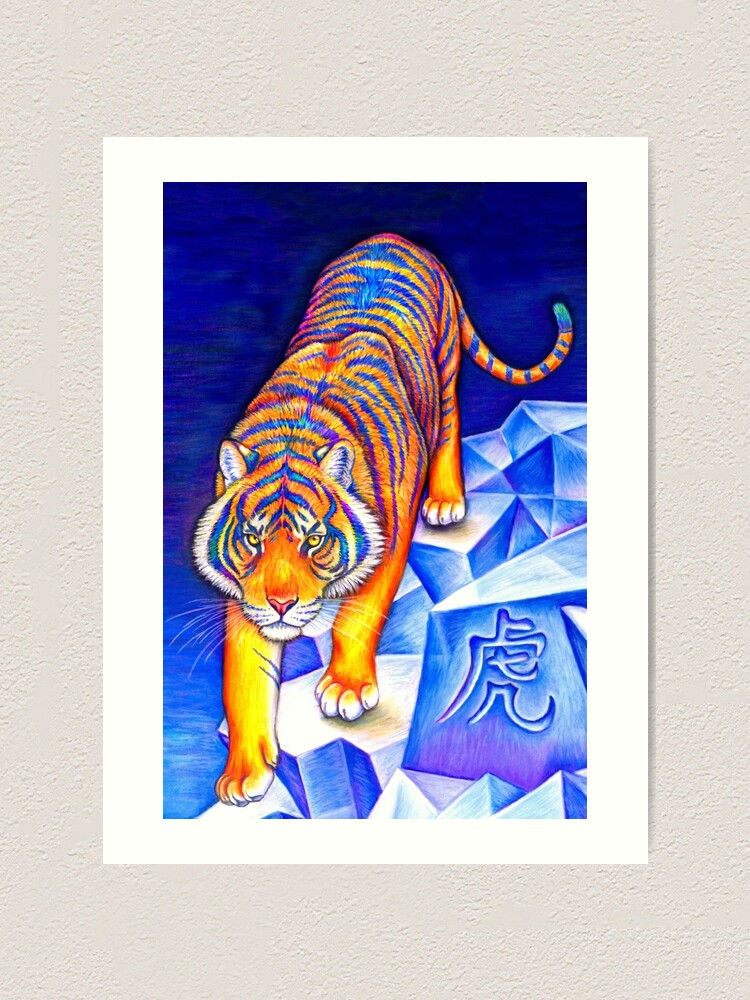 Alternate view of Colorful Chinese Zodiac Animals Year of the Tiger Art Print