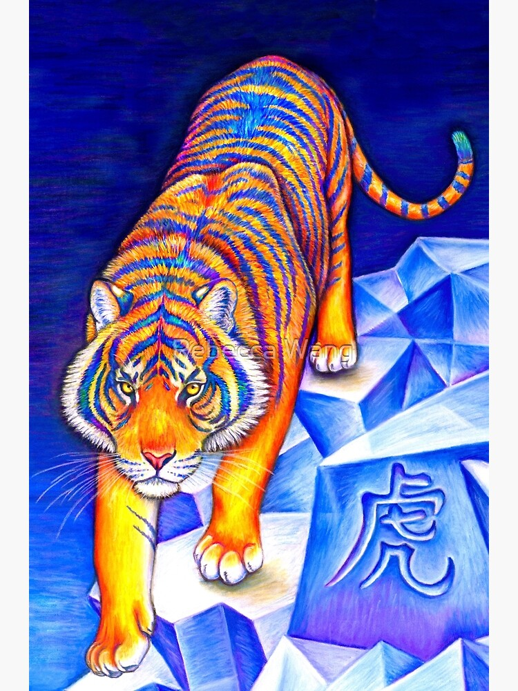 Colorful Chinese Zodiac Animals Year of the Tiger by lioncrusher