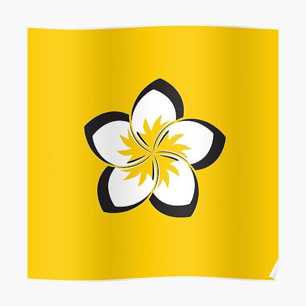 McMillan St Dojo - Power Flower Poster