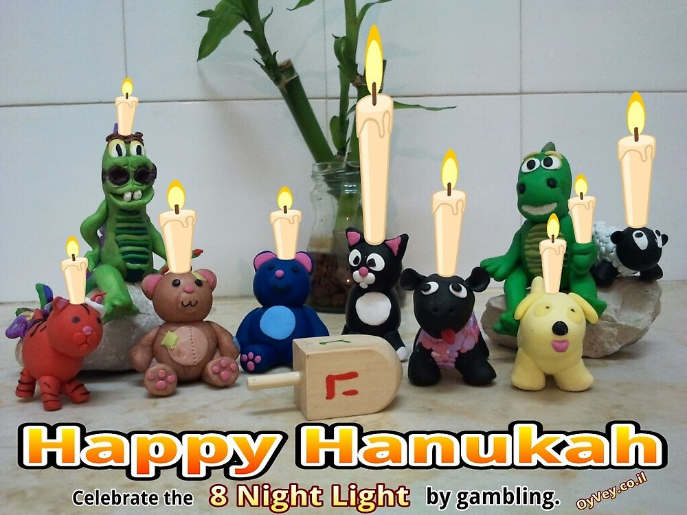 Happy Hannukah Gambling greeting card by bubbleicious
