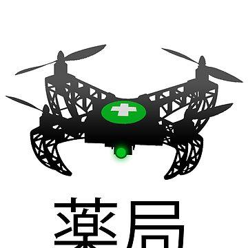 DRONE PHARMACY by DronePharmacy