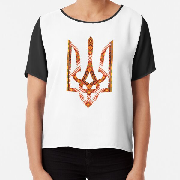Tryzub (Ukrainian Embroidery 12) Chiffon Top