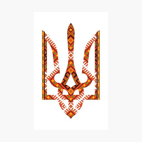 Tryzub (Ukrainian Embroidery 12) Photographic Print