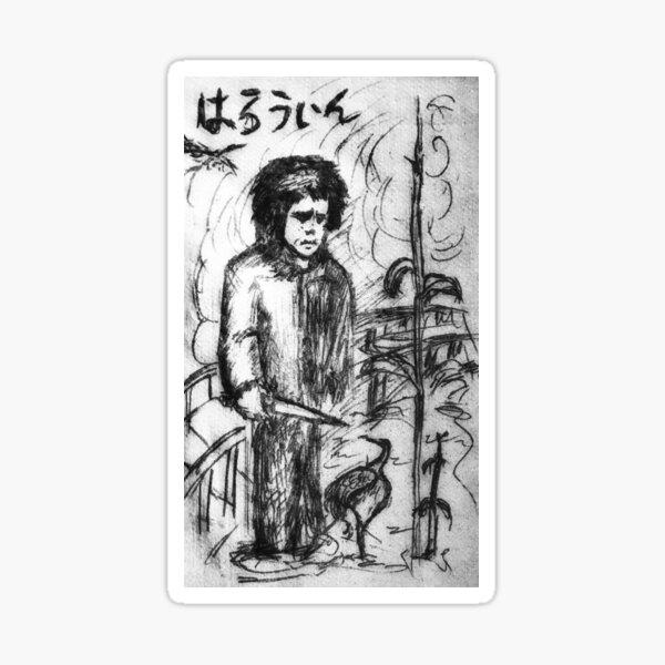 The Shape of the Crane Spirit Animal Sticker