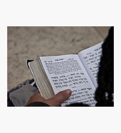Shalom. Shalom. Shalom. הכותל המערבי, ha-Kotel ha-Maaraw . Favorites: 6 Views: 670  .Featured in RELIGIONS OF THE WORLD. Photographic Print