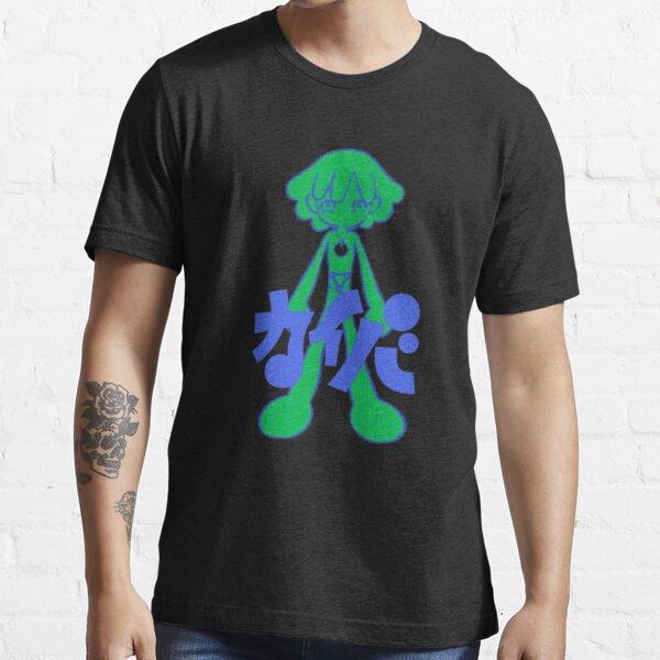 Kaiba  Essential T-Shirt