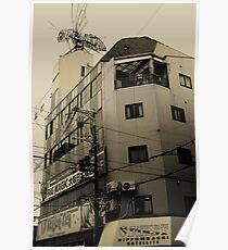 denden town 5 Poster