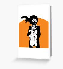 Limbo (Cropped) Greeting Card