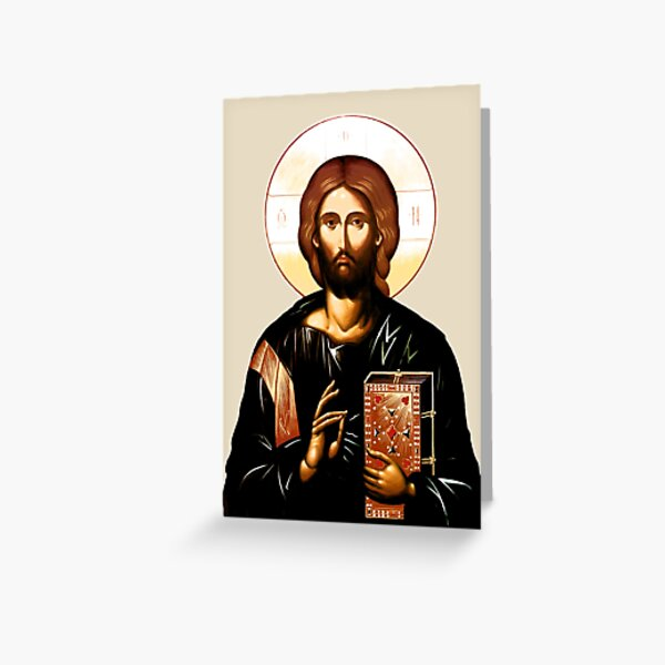 Jesus Christ Christian Orthodox Vintage medieval style Praying and holding Bible HD High Quality Greeting Card