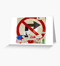 No Tea Turns Greeting Card