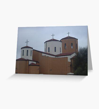 Macedonian orthodox church Greeting Card
