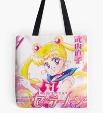 Sailor Moon Manga Cover Tote Bag