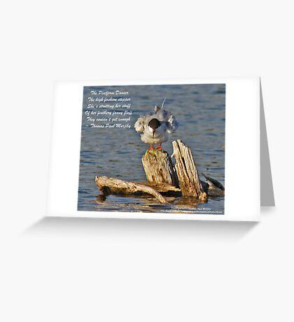 The Platform Dancer Greeting Card