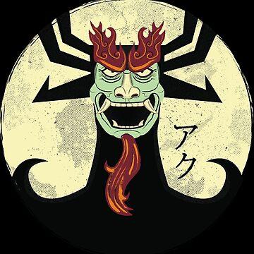 Shogun Of Sorrow by yashanyu1