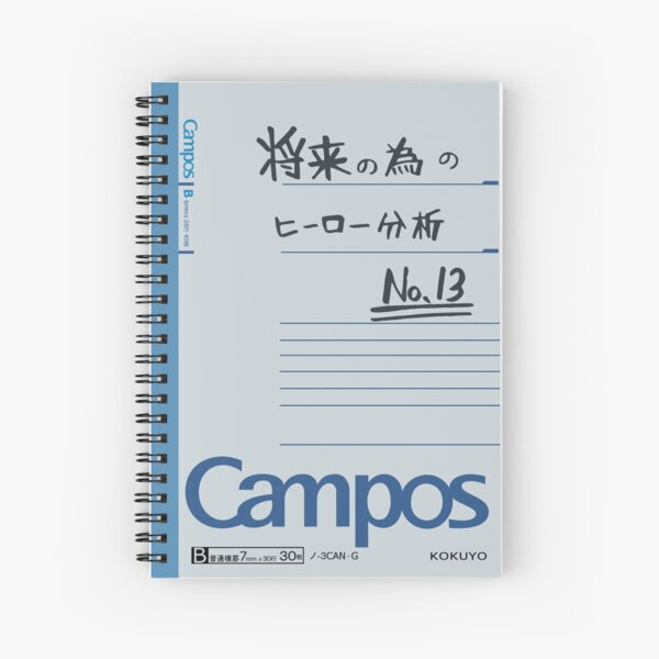 Cuaderno de análisis de héroe para el futuro Deku Cuaderno de espiral