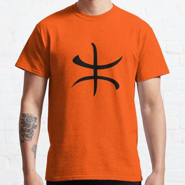 symmbole de liberté brisant la chaîne T-shirt classique