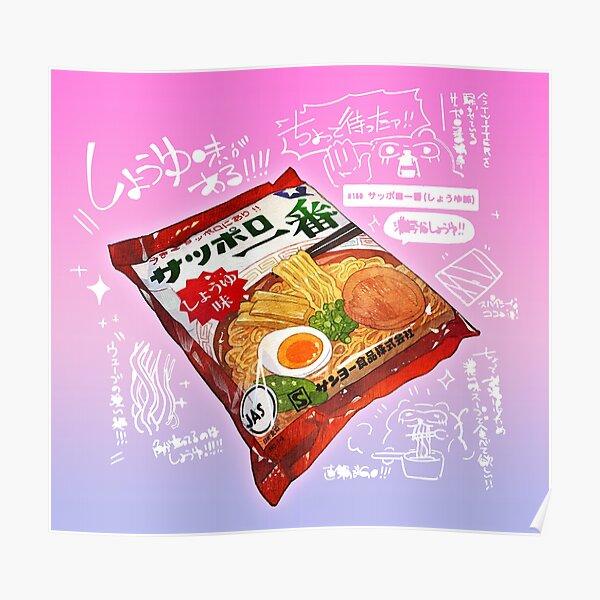 Kawaii Japanese Instant Noodle Poster