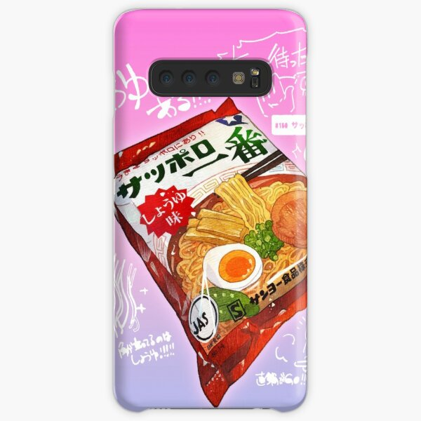 Kawaii Japanese Instant Noodle Samsung Galaxy Snap Case