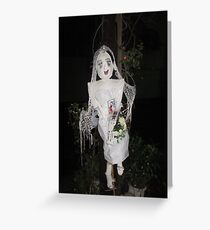 Bride to be! Greeting Card