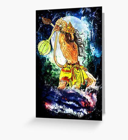 Mahabali Hanuman Greeting Card