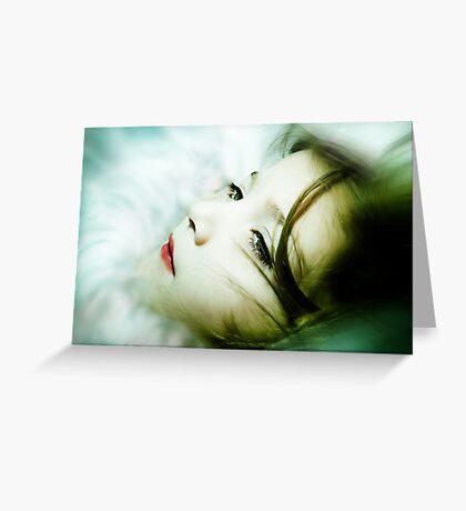 Ava's Dream Greeting Card