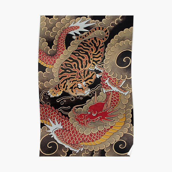 Traditional Japanese Irezumi Tiger And Dragon Poster