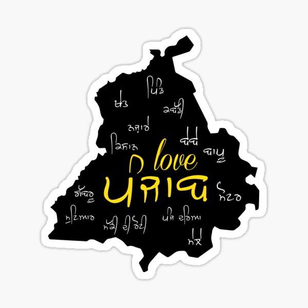 Love Punjab Sticker