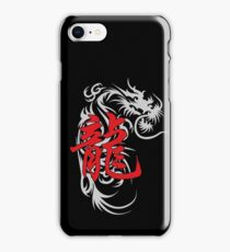 Chinese Zodiac Dragon Symbol iPhone Case/Skin