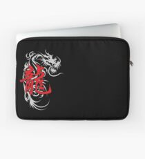 Chinese Zodiac Dragon Symbol Laptop Sleeve