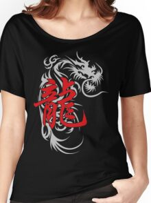 Chinese Zodiac Dragon Symbol Women's Relaxed Fit T-Shirt