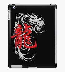Chinese Zodiac Dragon Symbol iPad Case/Skin