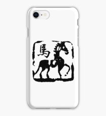 Year of The Horse Abstract iPhone Case/Skin