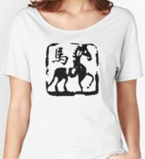 Year of The Horse Abstract Women's Relaxed Fit T-Shirt
