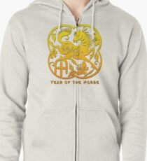 Chinese Year of The Horse Papercut Design Zipped Hoodie