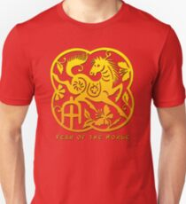 Chinese Year of The Horse Papercut Design Unisex T-Shirt